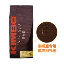 40 arabica 60 Robusta Italy original imports coffee beans 1000g Aromatic espresso