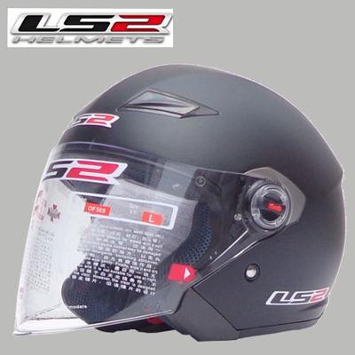 Free shipping genuine LS2 OF569 motorcycle helmet half helmet male and female models / Matte Black(China (Mainland))