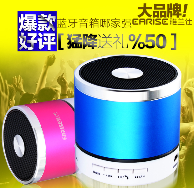Electrical appliances wireless bluetooth speaker mobile phone computer mini stereo subwoofer card radio - Eternal world store
