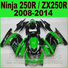 Buy Fit Kawasaki Ninja 250R Fairing kit 2008 2009 2010 2014 moel green ZX 250 EX250 08 09 10 11 12 13 14 fairings kits G6V0 for $298.48 in AliExpress store