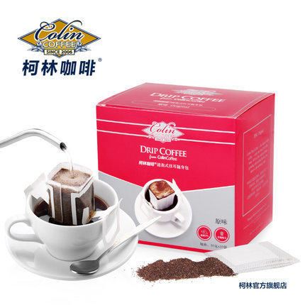 cofe dolce gusto tassimo Colin plain hanging ear import beans freshly brewed American pure black coffee