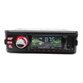 Private Mode 4X60W 1 DIN LCD Display Car Radio Player Support USB SD MMC MP3 WMA