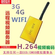 Wireless network camera is not limited to remote computer mobile phone real time monitoring camera(China (Mainland))