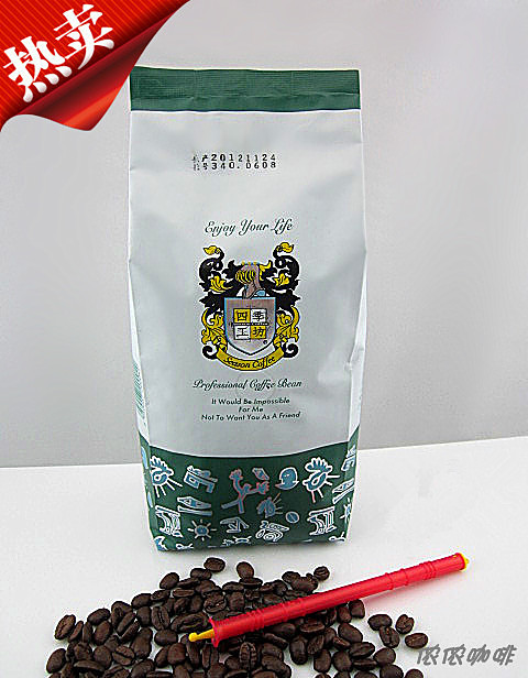Free shipping 454g Commercial blue mountain coffee beans powder fresh green slimming coffee beans new 2014
