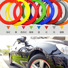 4pcs/set 2015 hot New car styling Rim care wheel rim care covers rim protector Labor saving car protection use Retail package(China (Mainland))