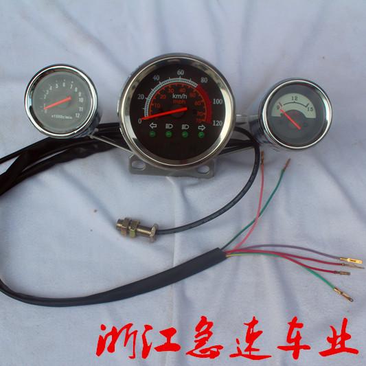 Great ATV accessories LCD three meter dinosaur 4x4 ATV dashboard(China (Mainland))