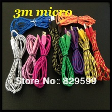 samsung phone cable price