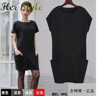Free Shipping new big code relaxed hip slimming package sundress dress 20150336 20150343(China (Mainland))
