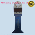 pmf 250ce oscillating tool accessory blade BI METAL saw for wood soft metal and pvc cutting