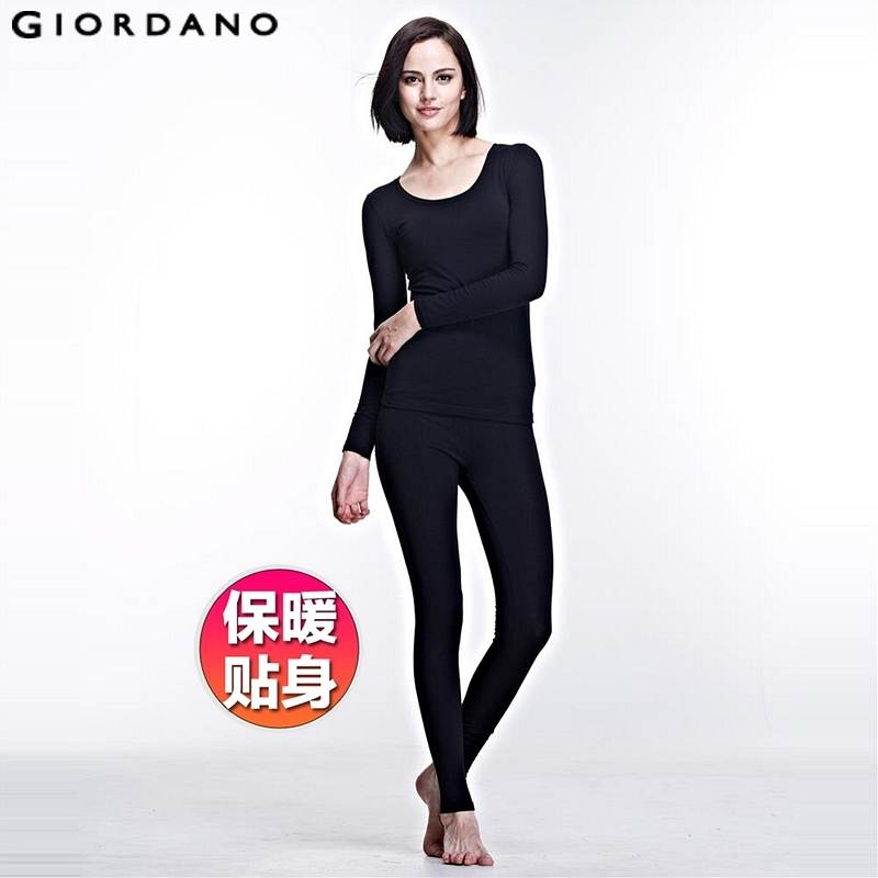 Giordano Winter Collection Giordano Women Brand Winter