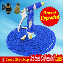 Upgraded Blue Magic manguera Extensible 3 times Garden Hose Watering manguera Brass Water gun 75ft Garden Tools Brass Spray Gun(China (Mainland))