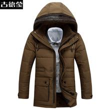Anti season clearance upscale Korean men Slim Down removable cap thick down jacket men s winter