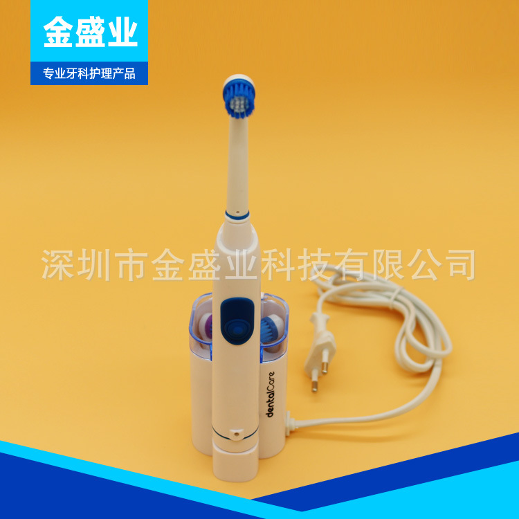 The supply of hot new electric toothbrush wholesale supply electric toothbrush manufacturers selling electric toothbrush<br><br>Aliexpress