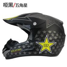 Free shipping Top ABS Motobiker Helmet Classic bicycle MTB DH racing helmet motocross downhill bike helmet WLT-125(China (Mainland))
