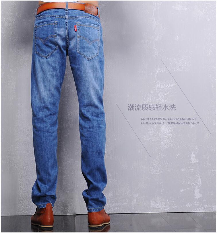 к 2015 году Мужские джинсы, Новая мода мужские штаны стирать белые джинсы