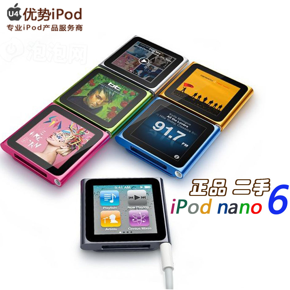 Pink FOR Apple iPod nano 6th Generation 1.8'' IPS touch screen 8GB MUSIC FM VIDEO MP3 PLAYER A variety of language(China (Mainland))