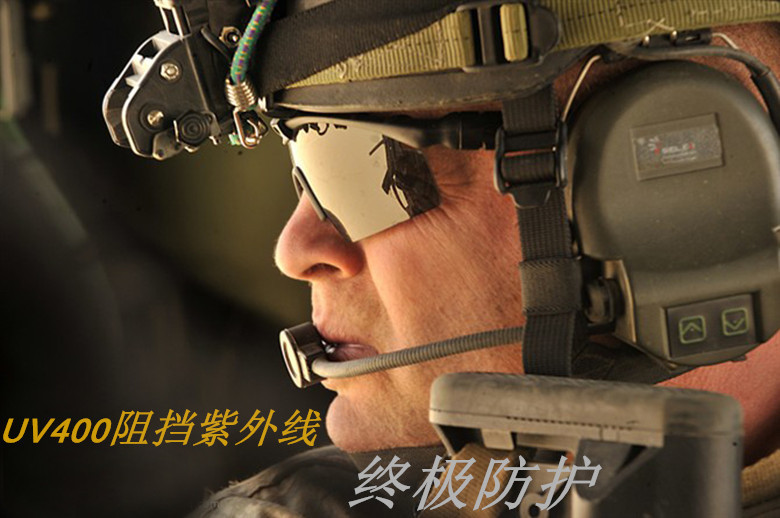 best oakley sunglasses for military  oakley bullet proof