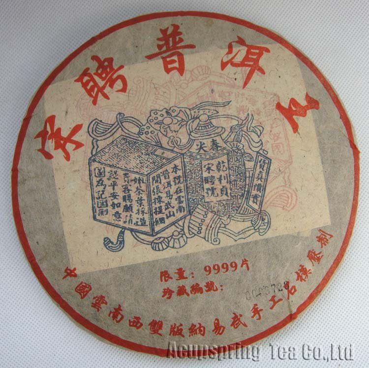2003 Year Puerh Tea 357g Ripe Puer Famous aged Pu er A3PC135 Free Shipping