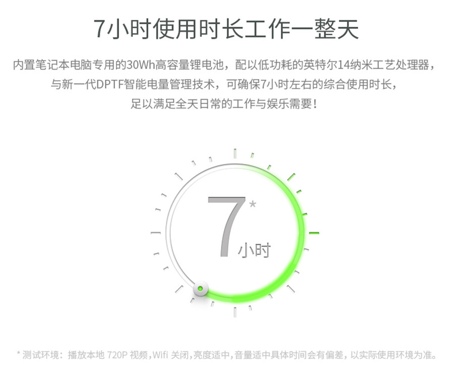 oBook-11-PLUS-64GB-790---_12