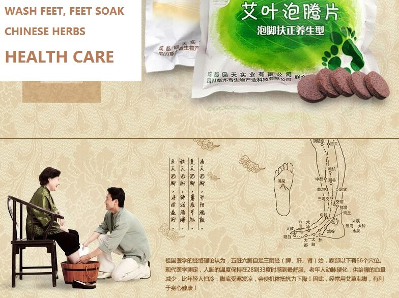 20pcs/lot Plant leaf Moxa effervescent tablets Cold dampness Shannon foot health care Foot soak tablets
