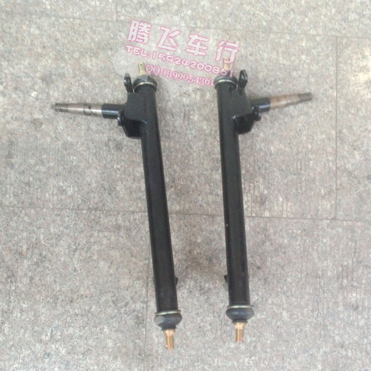 Four-wheel ATV 150CC Karting parts before conversion DIY knuckle fixing claw claw shaft<br><br>Aliexpress