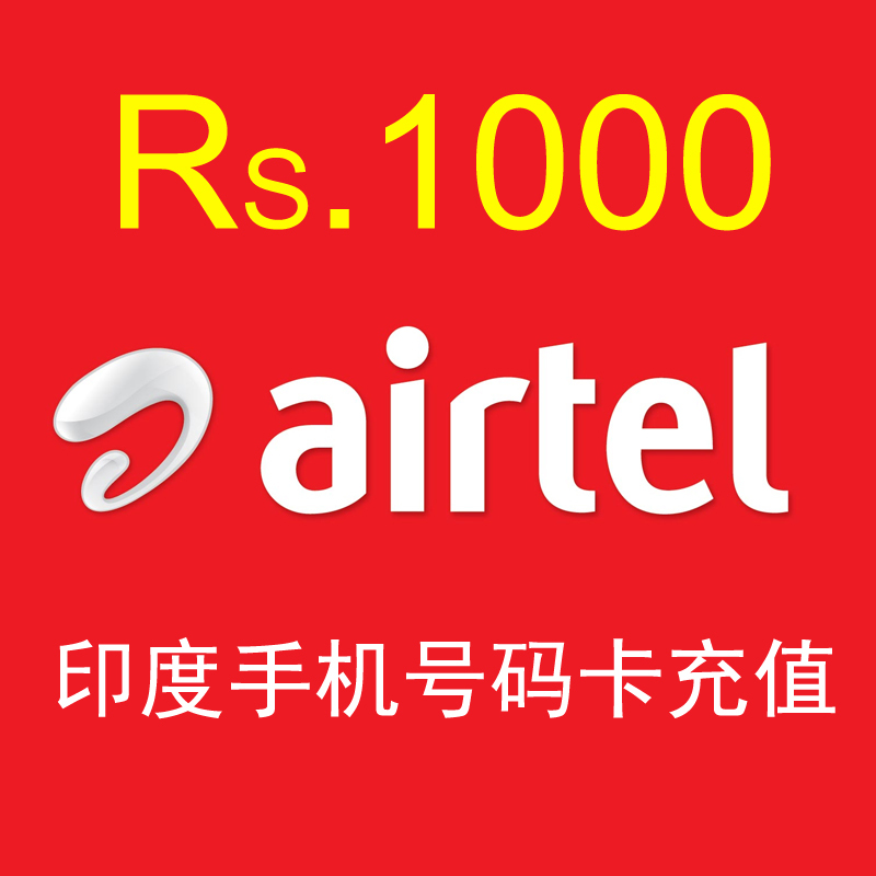 India Online Mobile Phone Number Recharge   Online recharge service in India for Airtel Rs:1000(China (Mainland))