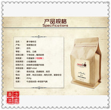 HOT Sale Green Coffee Slimming Mocha Coffee Bean Wild Coffee Beans Medium Roast After Order Freshly
