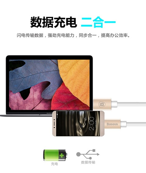 Baseus Gather Series Type-C To for Type C/Lightning  power bank Cable micro usb cable 1m (3.28ft) Data Sync Charger Cable Cord