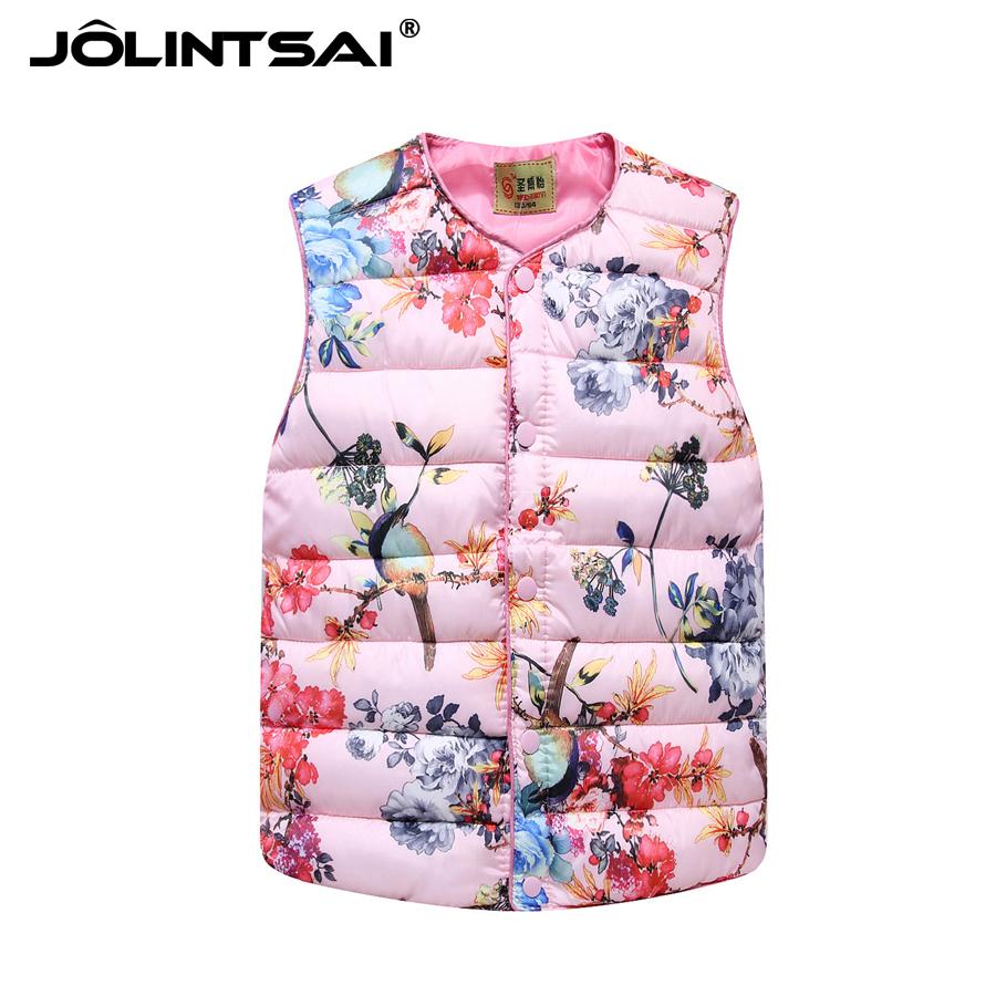 autumn winter vests for girls 2016 down cotton warm kids