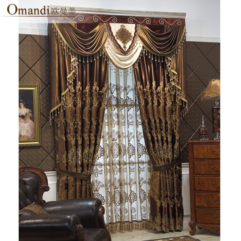 2015 Included Cortina Curtains Home Top Fashion Silk