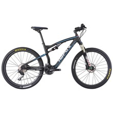 ICAN 27.5er Carbon Suspension Bicycle,650b Mountain Bike Carbon MTB Frame Shima Complete Suspension Bike 16/18/20inch(China (Mainland))
