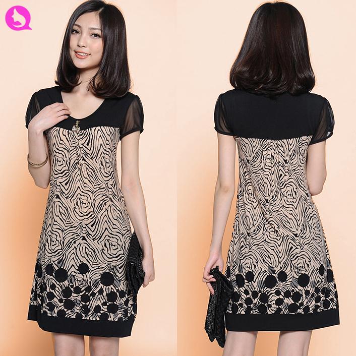цена Женское платье Qimima 2015 /0325 Qi-0325 онлайн в 2017 году