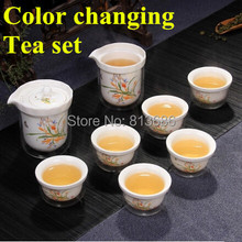 color changing ceramic tea set traditional chinese teapot one chahai 6 tea cup with heat-resistant glass free shipping