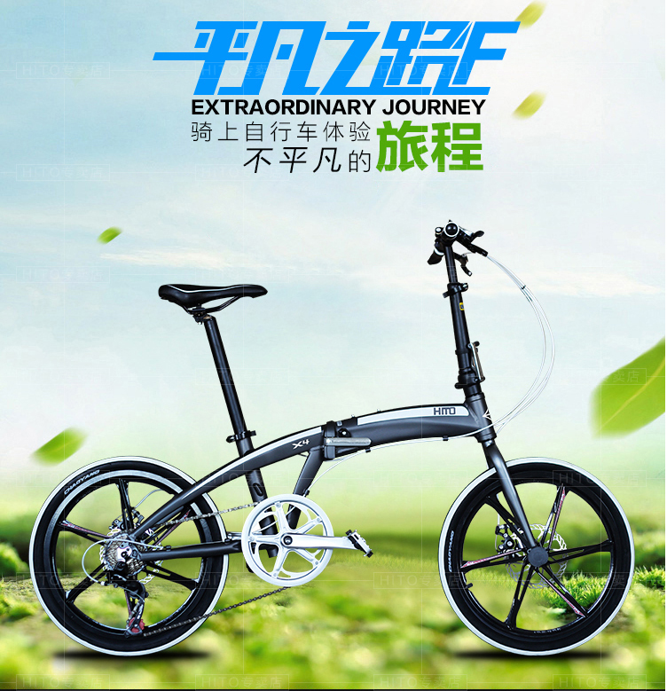 HITO bike aluminum alloy frame 20 inch folding bicycle 7 speed double disc brake Foldable pedal MTB road bike 140-185cm rider