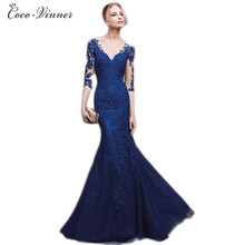 C.V 2017 mermaid evening dress women v neck half sleeve floor length lace embroidery fish tail elegant long sexy evening dress(China (Mainland))