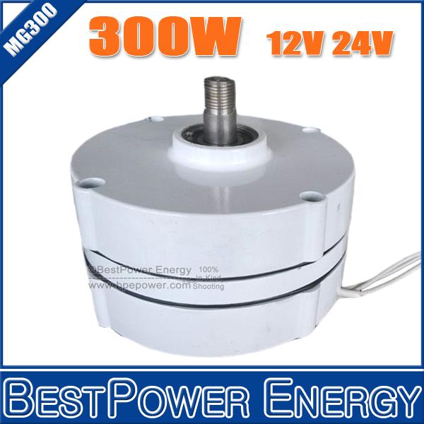 HOT SALE!! 300W 12V 24V 3 Phase AC Permanent Magnet Alternator, Wind Power Generator(China (Mainland))