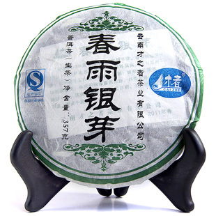 Gifted puer raw tea seven cake PU er sprout tea<br><br>Aliexpress