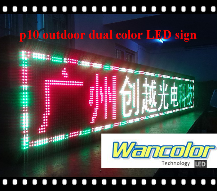 free shipping outdoor dual color RGY color double color led information panel board with USB port 41*105cm(China (Mainland))