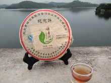 Shen Puer, 400g,7 years, Yunnan , Chinese Tea, Hand-maded Compression, Green Puerh Tea,