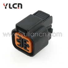 KUM KET 4 pin female plug Waterproof Auto tail light wire harness connector PB625-04027(China (Mainland))