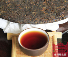 2006 year old puer tea 357g ripe tea pu er Menghai chinese yunnan puerh tea health