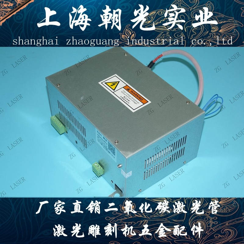 60W CO2 laser power supply for CO2 laser tube <br><br>Aliexpress