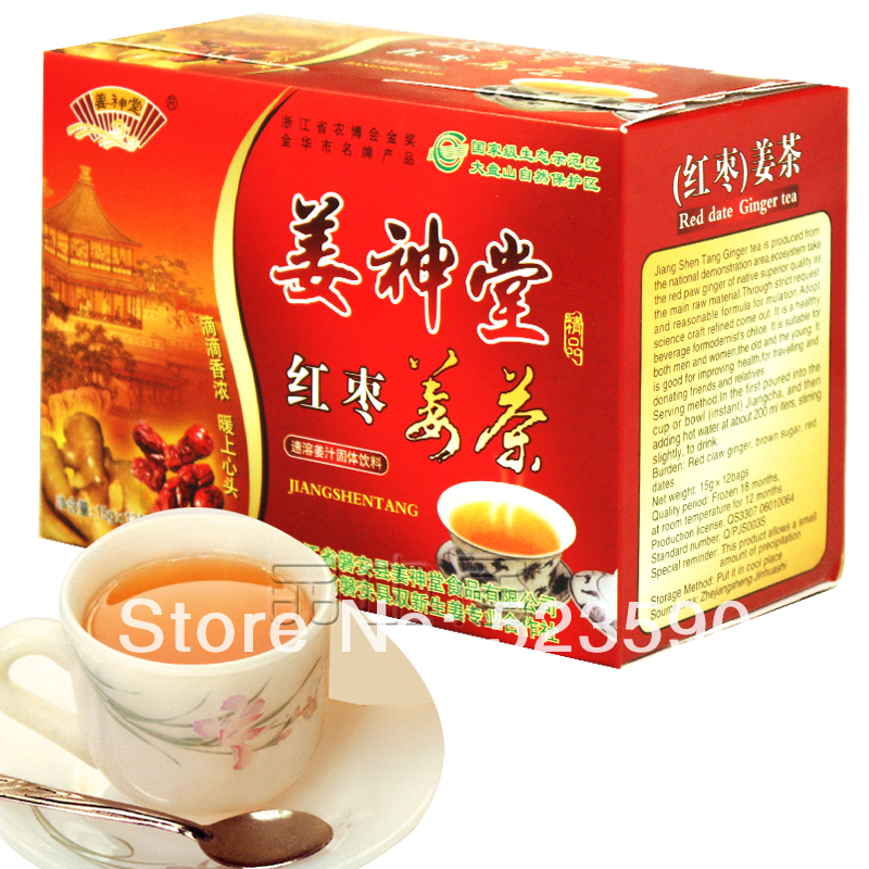 Spring 2014 Green Coffee Tea Slim Detoxification Red Jujube Ginger Tea Coffee Ginger Bags Tea Free
