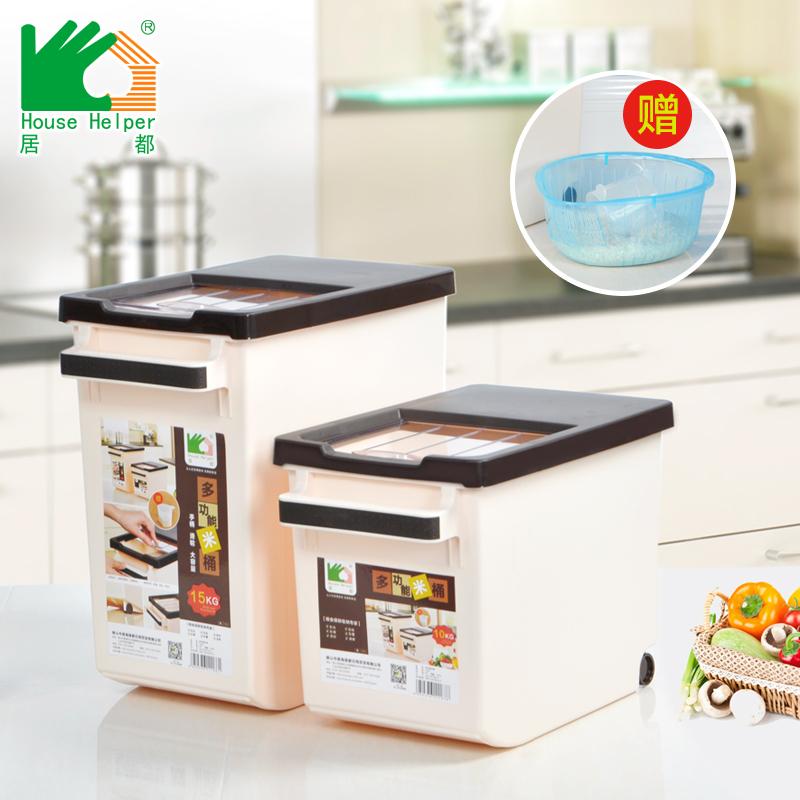 Habitat are m barrels Chu rice box in sealed plastic barrels migang surface mounted storage pest rice box rice bucket mounted 10(China (Mainland))