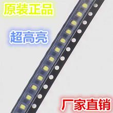 Free shipping 5PCS 1K / loaded 1206 led emitting diode lamp beads 1206(China (Mainland))