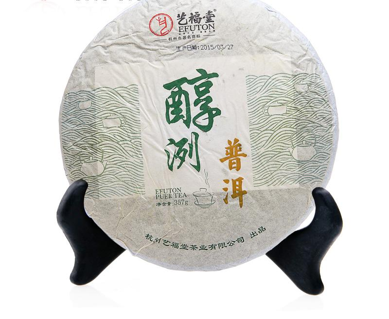 Yi Fu Tea Pu er Super Ripe Cake Seven Pure Alcohol Chen Heicha In 5 Years