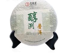Yi Fu Tea Pu'er Super Ripe Cake Seven Pure Alcohol Chen Heicha In 5 Years S392