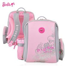 Barbie orthopedic elementary/primary student school bag books backpack rucksack pofoilo  for girls class/grade 1-2(China (Mainland))