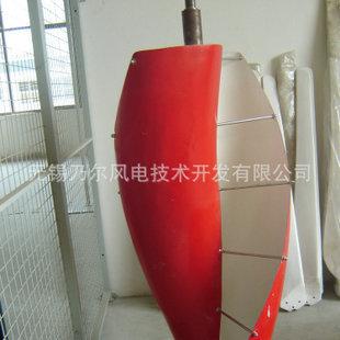 400w 48V vertical wind turbine/helix vertical wind turbine/spiral wind turbine(China (Mainland))