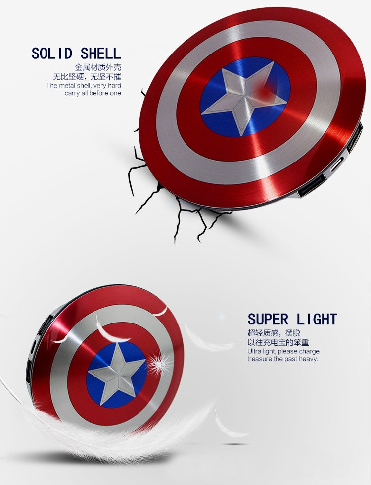 12000mAh Power Bank Solid Shell Portable Charger Powerbank Dual USB The Avenger Captain America Shield Charge Mobile Power Bank